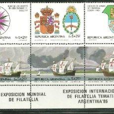 Sellos: ARGENTINA 1984 IVERT 1410/5 *** EXPOSICIÓN FILATELICA INTERNACIONAL - BARCOS - LAS TRES CARABELAS. Lote 166991764