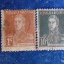 Sellos: ARGENTINA 1923. MICHEL 269 Y 274. GENERAL SAN MARTÍN. USADOS. Lote 168640300