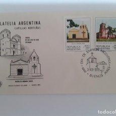 Sellos: SOBRE PRIMER DÍA ARGENTINA. Lote 169720944