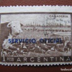 Sellos: ARGENTINA, 1955** SELLO SOBRECARGADO, YVERT 384 SERVICIO. Lote 171261068