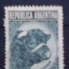 Sellos: ARGENTINA FAUNA SELLO NUEVO. Lote 174330958
