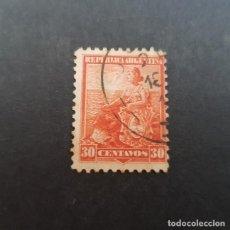 Sellos: ARGENTINA 1899-1903, ALEGORÍA DE LA LIBERTAD SENTADA, SCOTT 137 YVERT 124 , USADO,( LOTE AG ). Lote 174393803