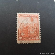 Sellos: ARGENTINA 1899-1903, ALEGORÍA DE LA LIBERTAD SENTADA, SCOTT 137 YVERT 124 , USADO,( LOTE AG ). Lote 174393853