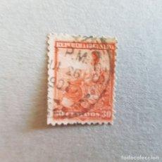 Sellos: ARGENTINA 1899-1903, ALEGORÍA DE LA LIBERTAD SENTADA, SCOTT 137 YVERT 124 , USADO,( LOTE AG ). Lote 174394090
