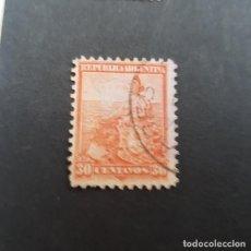 Sellos: ARGENTINA 1899-1903, ALEGORÍA DE LA LIBERTAD SENTADA, SCOTT 137 YVERT 124 , USADO,( LOTE AG ). Lote 174394157