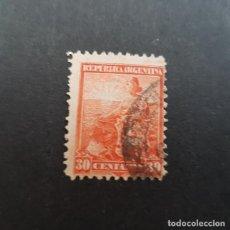 Sellos: ARGENTINA 1899-1903, ALEGORÍA DE LA LIBERTAD SENTADA, SCOTT 137 YVERT 124 , USADO,( LOTE AG ). Lote 174394277