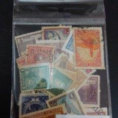Sellos: ARGENTINA. LOTE DE 50 SELLOS. TODOS DIFERENTES.. Lote 174441089