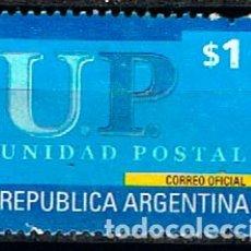 Sellos: ARGENTINA Nº 2761, SELLO DE AGENTE POSTAL, USADO. Lote 174496950
