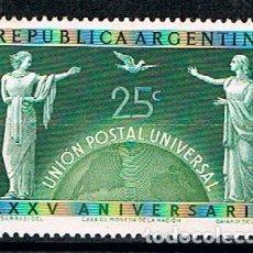 Sellos: ARGENTNA 590, 75 ANIVERSARIO DE LA UPU, UNIÓN POSTAL UNIVERSAL, NUEVO CON SEÑAL DE CHARNELA. Lote 175704914