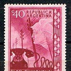 Sellos: ARGENTNA 609, PLAN QUINQUENAL 1947-1951, TELEFONO, NUEVO ***. Lote 175705833