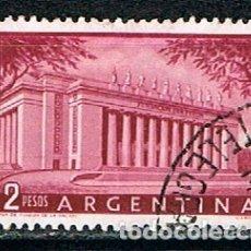Sellos: ARGENTINA 648, VISTA DE BUENOS AIRES, USADO. Lote 175706479