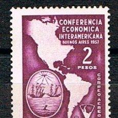 Sellos: ARGENTINA 683, CONFERENIA ECONOMICA INTERNACIONAL 1957 ESCUDO BUENOS AIRES, NUEVO SEÑAL DE CHARNELA. Lote 175706682