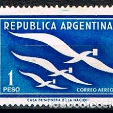 Sellos: ARGENTINA 690, ALEGORIA DEL CORREO AEREO, TRES PALOMAS CON UNA CARTA EN EL PICO, NUEVO. Lote 175707160