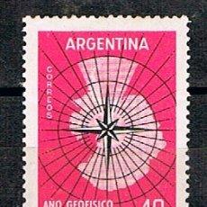 Sellos: ARGENTINA 709, AÑO GEOFISICO INTERNACIONAL, NUEVO *** SIN SEÑAL DE CHARNELA. Lote 175707364