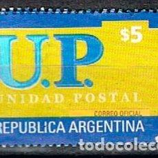 Sellos: ARGENTINA Nº 2764, SELLO DE LA UNIDAD POSTAL, SELLO OFICIAL DE 5 PESOS, USADO. Lote 175780980