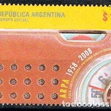 Sellos: ARGENTINA Nº 3210, 50 ANIVERSARIO DE LA ASOCIACION DE EMISORAS DE RADIO PRIVADAS ARGENTINAS, USADO. Lote 175781344