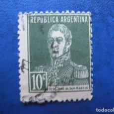Sellos: ARGENTINA 1923, GENERAL SAN MARTIN, YVERT 302. Lote 177603539