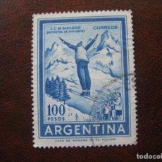 Sellos: ARGENTINA 1959, YVERT 606E. Lote 177640938