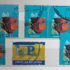 Sellos: ARGENTINA, 8 SELLOS USADOS. Lote 178984622