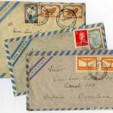 Sellos: CORRESPONDENCIA (11 CARTAS, 3 SOBRES) DESDE ARGENTINA A ESPAÑA. 1949-1957. RELATA CAÍDA DE PERÓN.. Lote 181217982