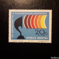 Sellos: ARGENTINA YVERT 872 SERIE COMPLETA NUEVA SIN CHARNELA. 50 ANIVERSARIO PRIMERA EMISIÓN DE RADIO. Lote 181535861