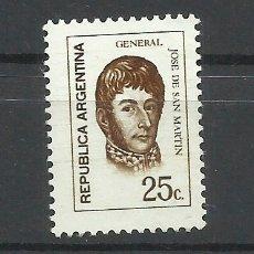 Sellos: JOSÉ FRANCISCO DE SAN MARTÍN (1778-1850) - NUEVO. Lote 182664773