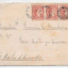 Sellos: ARGENTINA. CATALUÑA. YVERT Nº 78 II. SOBRE DE TUCUMAN A SAN MARTIN DE TORRUELLA. 1889. Lote 182669538