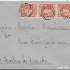 Sellos: ARGENTINA. CATALUÑA. YVERT Nº 78 II. SOBRE DE AGUILARES A SAN MARTIN DE TORRUELLA. 1890. Lote 182670876