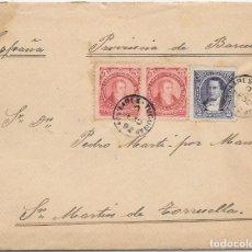 Sellos: ARGENTINA. CATALUÑA. YVERT Nº 76 - 78. SOBRE DE AGUILARES A SAN MARTIN DE TORRUELLA. 1892. Lote 182672186