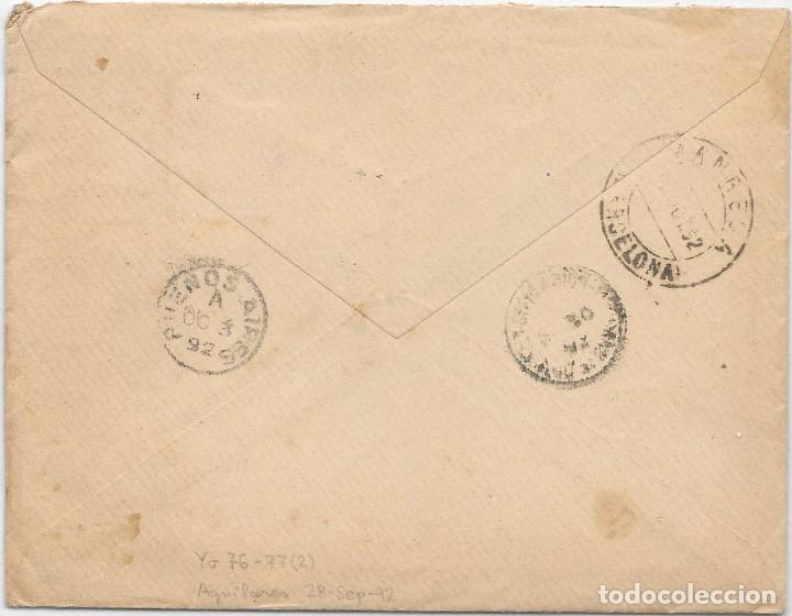 Sellos: ARGENTINA. CATALUÑA. YVERT Nº 76 - 78. SOBRE DE AGUILARES A SAN MARTIN DE TORRUELLA. 1892 - Foto 2 - 182672186