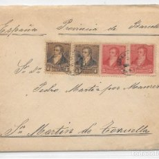 Sellos: ARGENTINA. CATALUÑA. YVERT Nº 95 - 98. SOBRE DE AGUILARES A SAN MARTIN DE TORRUELLA. 1893. Lote 182672413