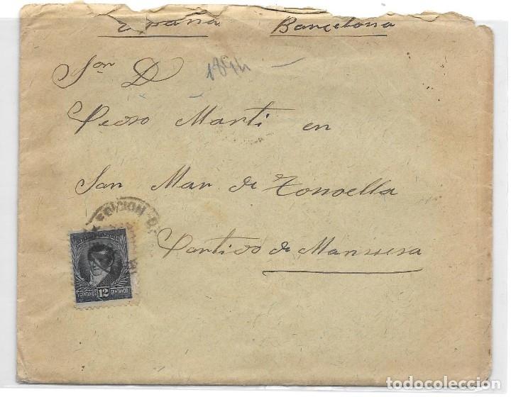 ARGENTINA. CATALUÑA. YVERT Nº 100. SOBRE DE CORDOBA A SAN MARTIN DE TORRUELLA. 1894 (Sellos - Extranjero - América - Argentina)