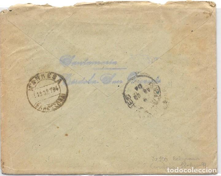 Sellos: ARGENTINA. CATALUÑA. YVERT Nº 100. SOBRE DE CORDOBA A SAN MARTIN DE TORRUELLA. 1894 - Foto 2 - 182672642