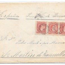 Sellos: ARGENTINA. CATALUÑA. YVERT Nº 78 II. SOBRE DE AGUILARES A SAN MARTIN DE TORRUELLA. 1890. Lote 182673278