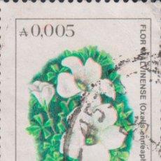 Sellos: SELLO ARGENTINA USADO FILATELIA CORREOS. Lote 182729421