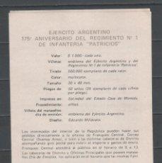 Sellos: DOCUMENTO DE PRIMER DÍA DE EMISIÓN DE ARGENTINA -EJERCITO ARGENTINO-, AÑO 1981. Lote 183490077