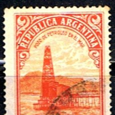 Sellos: SELLO ARGENTINA // YVERT 379 // 1935. Lote 183492686