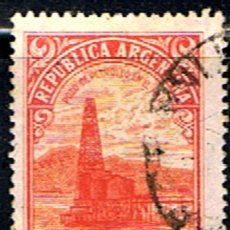 Sellos: SELLO ARGENTINA // YVERT 379 A) // 1935. Lote 183492782