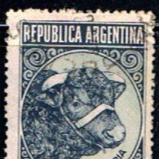 Sellos: ARGENTINA // YVERT 424 // 1942. Lote 183693822