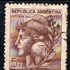 Sellos: ARGENTINA // YVERT 429 // 1943. Lote 183694791