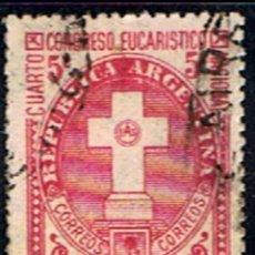 Sellos: ARGENTINA // YVERT 444 // 1944. Lote 183697325