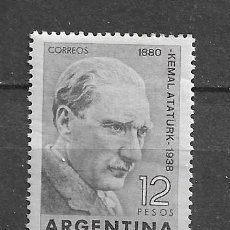Sellos: ARGENTINA,1964,25 ANIVERSARIO DE ATATURK,YVERT 680,NUEVOS,MNH**. Lote 184396660