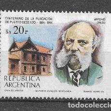 Timbres: ARGENTINA,1984,CENTENARIO DE PUERTO DESEADO,YVERT 1442,NUEVOS,MNH**. Lote 184831815