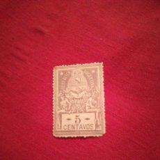 Sellos: SELLO ANTIGUO ARGENTINA 1905. Lote 186094311