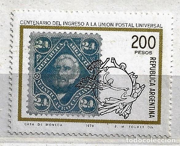 ARGENTINA,1978,UPU,NUEVO,MNH**YVERT 1161 (Sellos - Extranjero - América - Argentina)