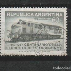 Sellos: LOTE E SELLO ARGENTINA FERROCARRIL. Lote 188734398