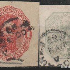 Sellos: LOTE E SELLOS ARGENTINA . Lote 188734555