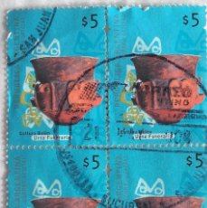 Sellos: ARGENTINA, HOJA BLOQUE DE CUATRO SELLOS IGUALES USADOS. Lote 190104516