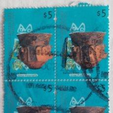 Sellos: ARGENTINA, HOJA BLOQUE DE CUATRO SELLOS IGUALES USADOS. Lote 190104528