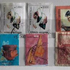 Sellos: ARGENTINA, LOTE DE 8 SELLOS USADOS DIFERENTES. Lote 190104541